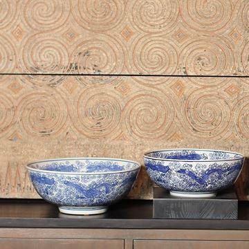 Resim Seiko Mavi-Beyaz Kase Q:30 cm