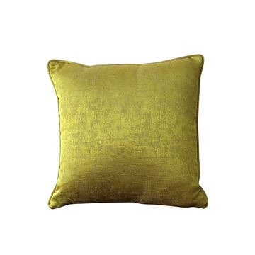 Resim Sarı Düz Kare Yastık 43x43 cm